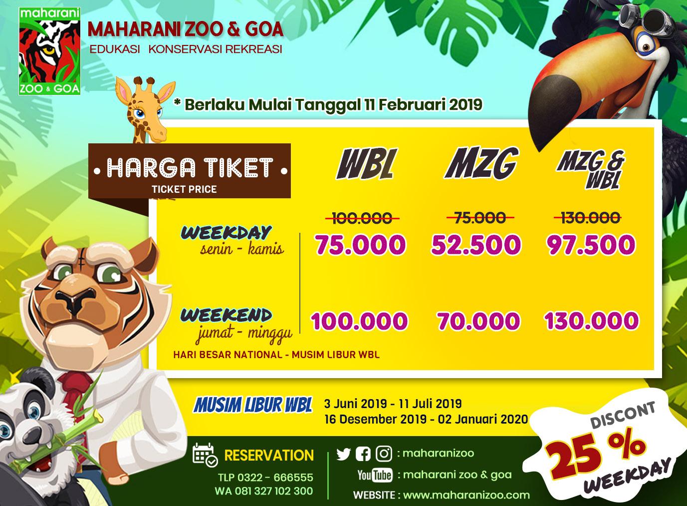 Harga Tiket Masuk Maharani Zoo And Goa